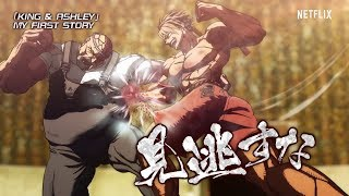 Watch Kengan Ashura 2nd Season Anime Trailer/PV Online