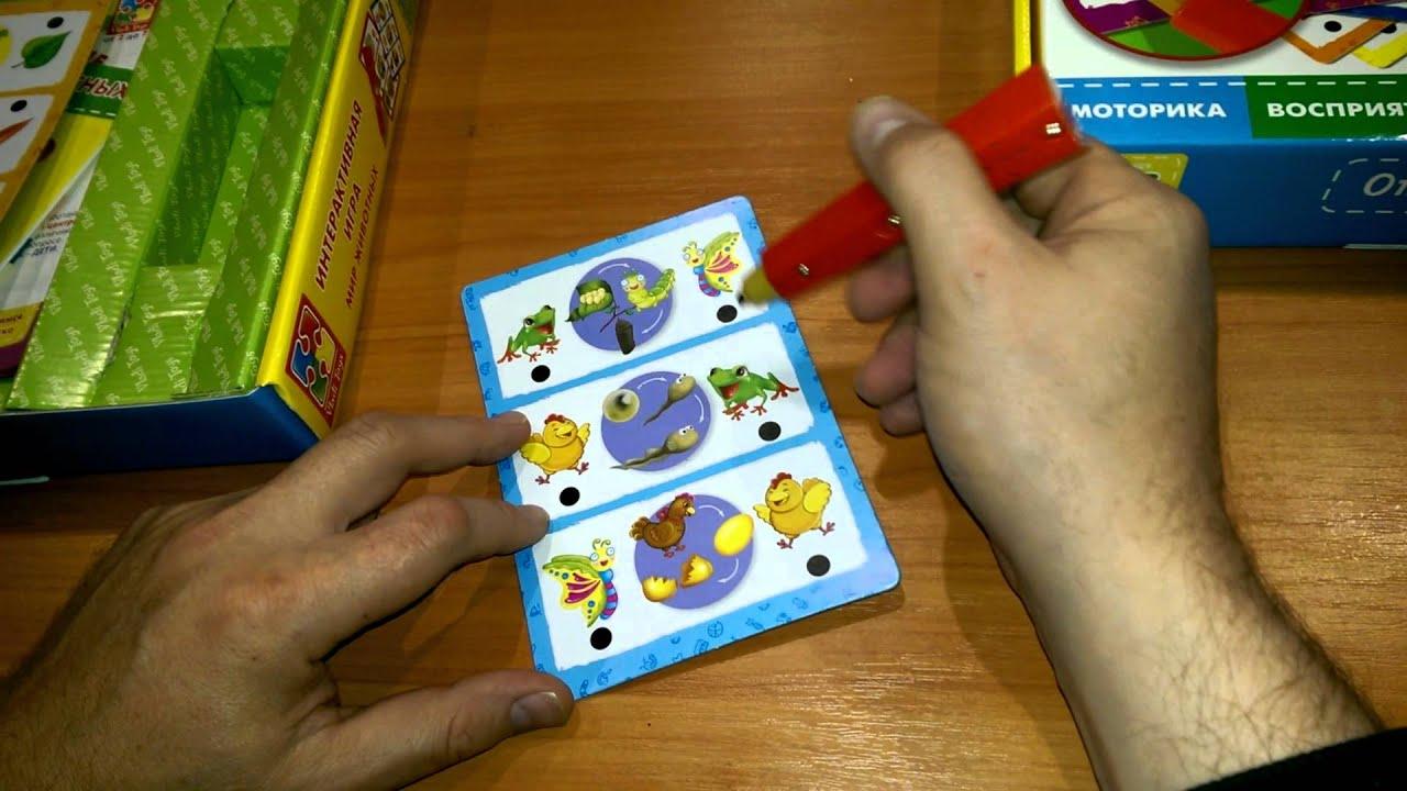 Интерактивная игра Мир животных Vladi Toys (VT1600-01)