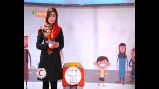 46th Round of Isaar Lucky Draw - Long Version / قرعه کشی دور چهل وششم ایثار - قسمت کامل