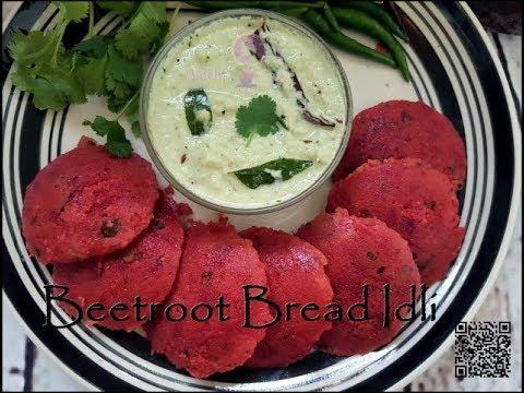 Instant Beetroot Idli | Healthy Breakfast Recipe |  Beetroot - Bread idli