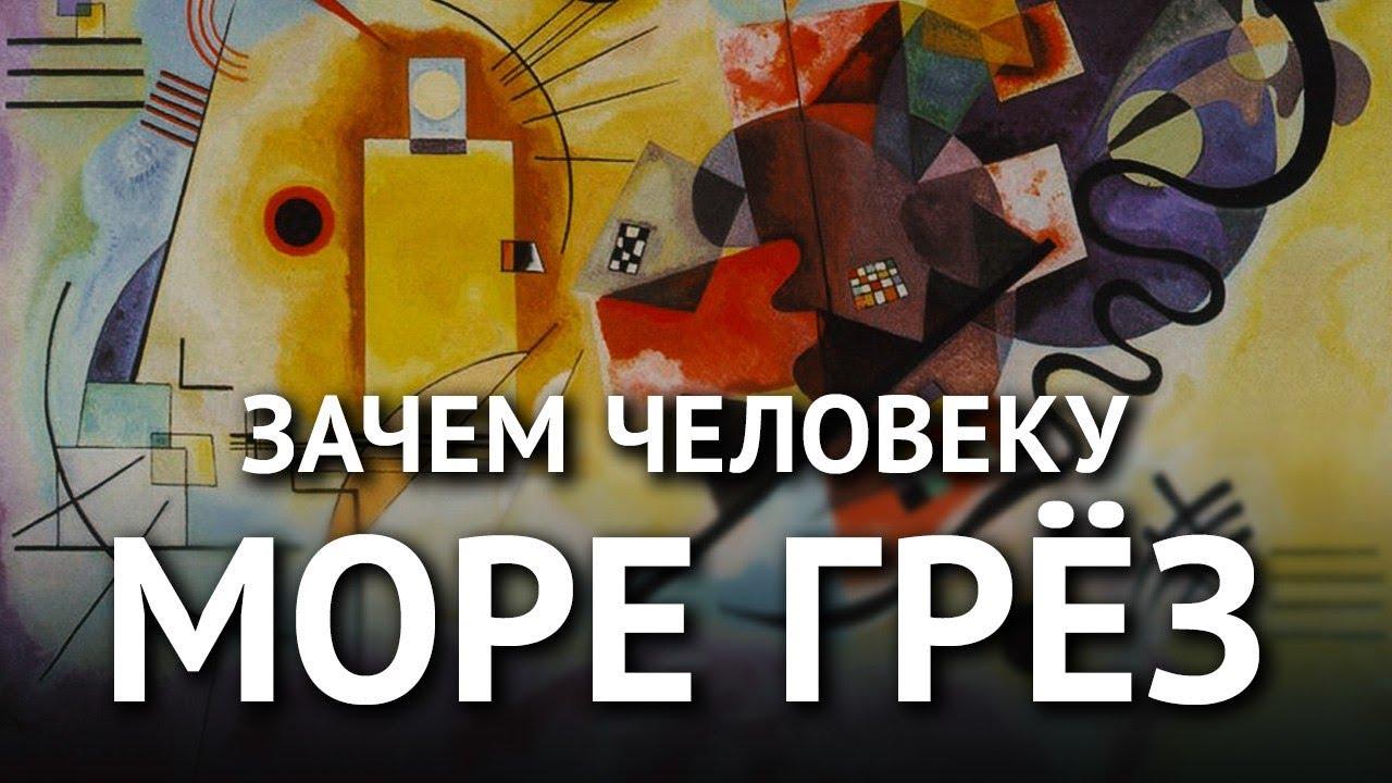 Фёдор Гиренок. Как сохранить себя в современном мире