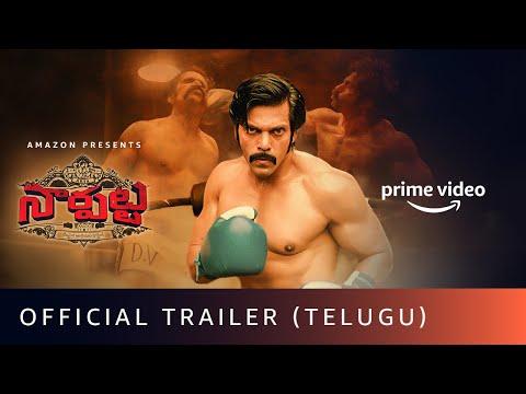 Sarpatta Parampara - Official Trailer | Arya, Kalaiyarasan, Pasupathi, Dushara | Amazon Prime Video