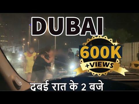 Nightlife Vlog in Dubai at 2am 🔥🔥 High Profile Luxury Bar Life, Dark Side of Dubai Night Clubs 2021