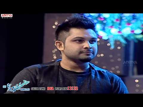Singer Yazin Nizar Speech at S/o Satyamurthy Audio Launch || Allu Arjun, Samantha