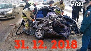 ☭★Подборка Аварий и ДТП/Russia Car Crash Compilation/#780/December 2018/#дтп#авария