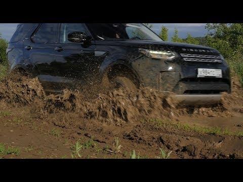 Тест-драйв Land Rover Discovery 5 (10-минутная версия) // АвтоВести Online