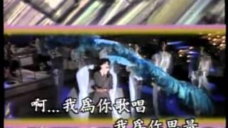 Tsai Chin / Cai Qin / 蔡琴  夜来香 ye lai xiang
