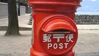赤い丸型ポスト・宮島