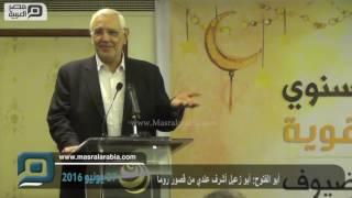 مصر العربية | أبو الفتوح: أبو زعبل أشرف عندي من قصور روما