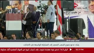 أشرف رشاد: القبائل العربية هي المدافع الأول عن الوطنية