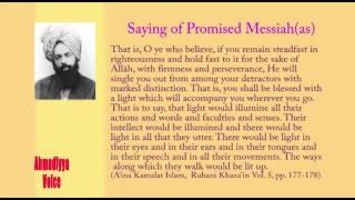 Sayings of Promised Messiah Aina Kamalat Islam Ruhani Khaza'in