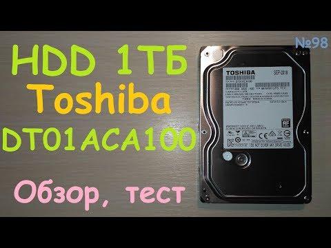 "HDD 1TB Toshiba DT01ACA100 - жёсткий диск 3.5"" SATA - обзор и тест Sata3 винчестера Тошиба 1 ТБ"