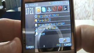 Nokia E72-1 Topaz Bronze NAVI Unboxing - Внешнее сравнение с Alcatel OT800 Carbon(Без звука..., 2010-09-10T14:17:54.000Z)