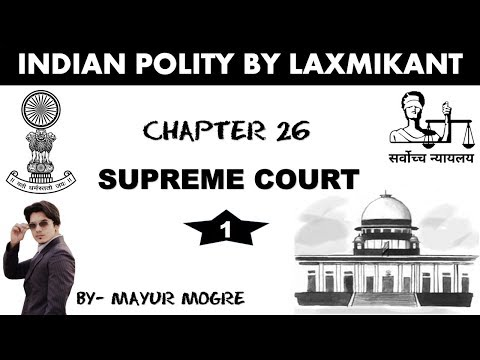 Indian Polity by Laxmikant chapter 26- Supreme Court 1|for UPSC,MPSC,State PSC,ssc cgl, mains GS 2