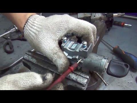 Как поменять замок зажигания на матизе видео