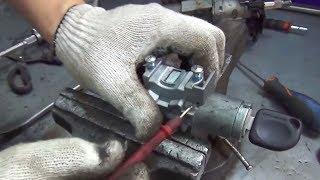 видео Ремкомплект замка зажигания. Ремкомлект(набор пин секретности) для замка зажигания TOYOTA . Инструкция по восстановлению +лайфхак.