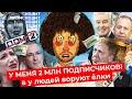 Чё происходит #43   Лукашенко поехал, Чубайс и Ходорковский поругались, депутаты и их новые законы