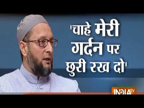 Asaduddin Owaisi Challenges RSS Bhagwat: Won't Say Bharat Mata ki Jai