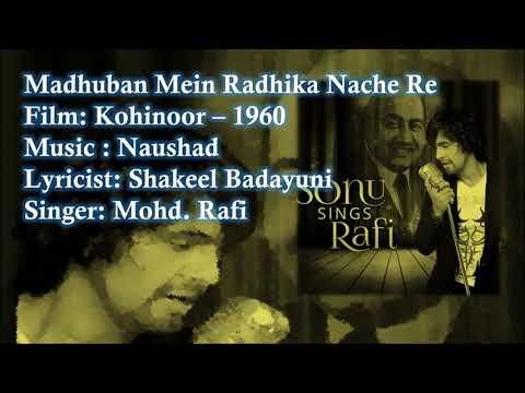 Madhuban Mein Radhika Nache Re | Mohd. Rafi | Naushad | Shakeel Badayuni | Kohinoor - 1960