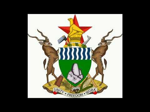 Герб Зимбабве.
