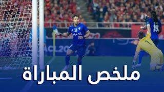 ملخص مباراة اوراوا x الهلال 0-2   إياب نهائي دوري أبطال آسيا 2019