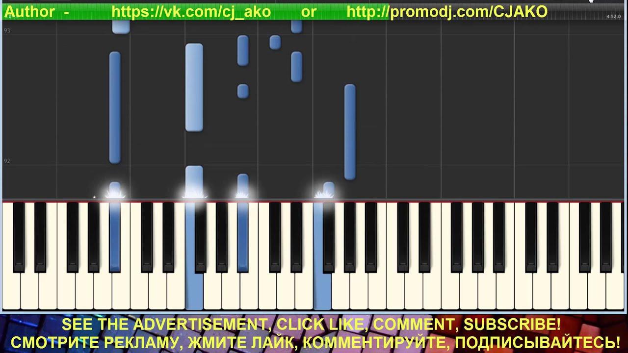 Мелодий на пианино скачать