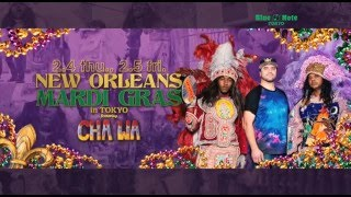 NEW ORLEANS MARDI GRAS in TOKYO featuring CHA WA : BLUE NOTE TOKYO 2016 trailer