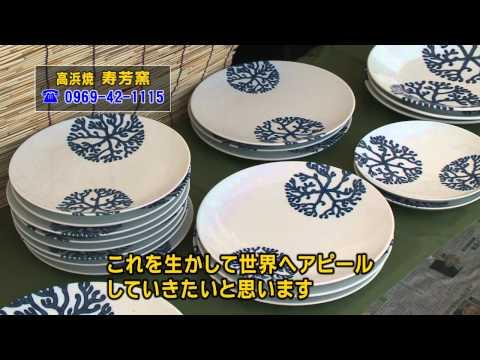 平成30年2月13日 )