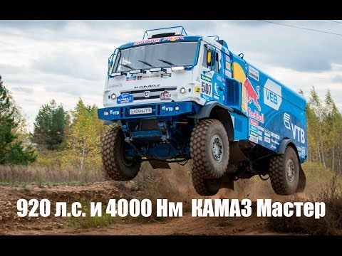 DT_LIVE. 920 л.с. КАМАЗ-Мастер и ралли-рейд Баха Крым