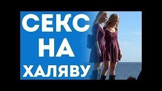 Девушки Близняшки Предлагают Заняться Парням Групповым Сексом Пранк С Переводом 2017
