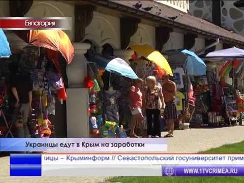 Украинцы в Крыму: