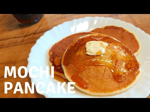 fluffy-mochi-pancake-using-glutinous-rice-flour-/-recipe-白玉粉を使った-もちパンケーキ-レシピ