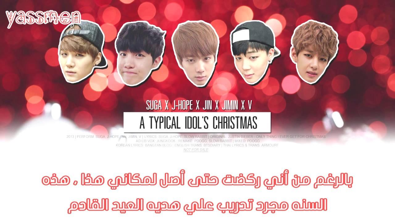 BTS ( Bangtan Boys ) - A Typical Idol's Christmas { Arabic Sub }