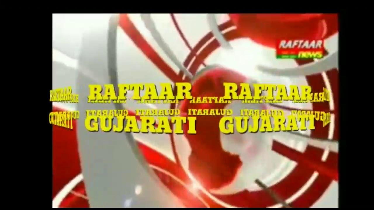 Rating: gujarati news telegram channel