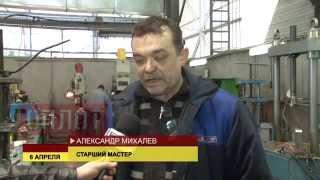 Завод трубопроводной арматуры «Маршал» возобновил работу(2015.04.06 Донецк Во время летних обстрелов предприятие получило серьезные повреждения. После восстановления..., 2015-04-06T11:20:56.000Z)