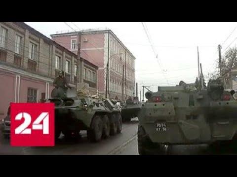 Появилось видео аварии бронетранспортера с четырьмя легковушками - Россия 24