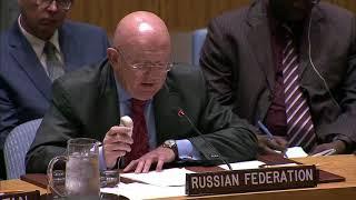 Выступление В.А.Небензи на открытом заседании СБ ООН по ситуации на Корейском полуострове