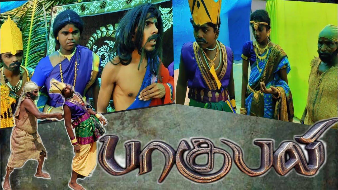 Download Baahubali   Tamil Movie   Prabhas   Anushka    Recreated   Pana Matta