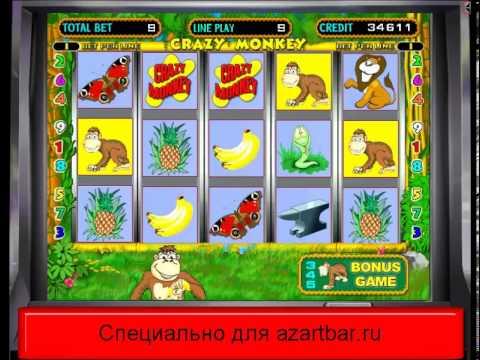 Цвейг новелла казино