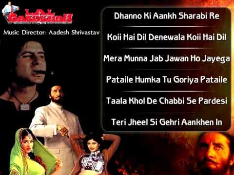 Lal Baadshah {HD} - All Songs - Amitabh Bachchan - Shilpa Shetty - Manisha Koirala