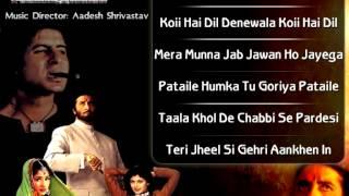 lal-baadshah---all-songs