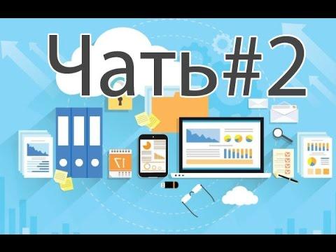 Сделать бесплатный сайт с ucoz 5974 создание сайтов рейтинг автомагнитол