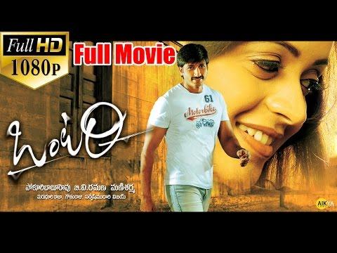 Ontari Full Length Telugu Movie || Full HD 1080p..