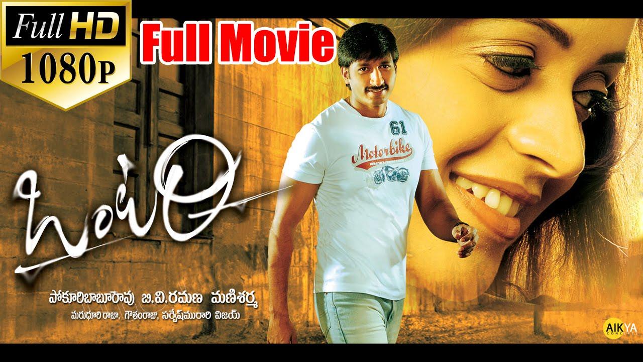 Ontari Full Length Telugu Movie  Full Hd 1080P - Youtube-9613