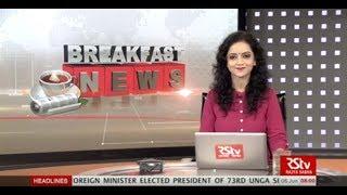 English News Bulletin – June 06, 2018 (8 am)