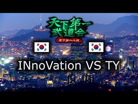 INnoVation VS TY - Master's Coliseum II - Group Stage - polski komentarz