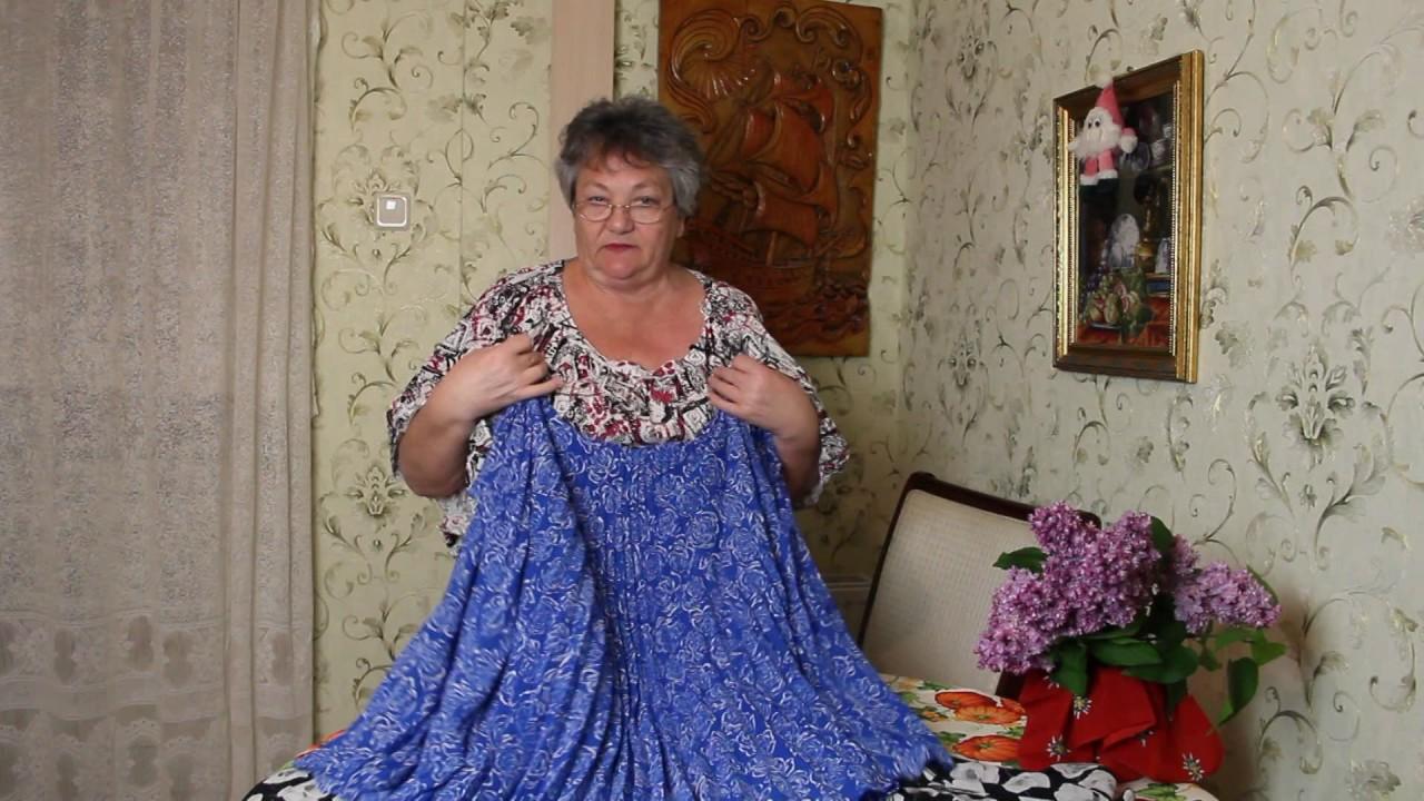 Платья балахоны сшить своими руками