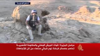 معسكر نهم بصنعاء تحت حصار المقاومة
