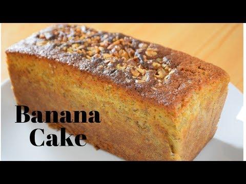 Soft And Moist Banana Cake Recipe  Banana Loaf Cake  Banana Bread