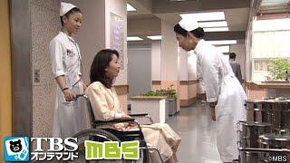 いよいよ友子(増田恵子)の手術の日。亡くした妻の面影を胸に手術台に立つ...
